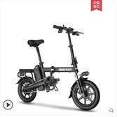 嗨米折疊電動自行車鋰電池電瓶車代駕助力車成人小型代步電動車