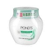 美國 PONDS 旁氏 冷霜(269g)【小三美日】臉部卸妝專用