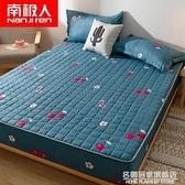 南極人夾棉防水床笠單件床罩床單防滑隔尿席夢思床墊罩防塵保護套 名購新品
