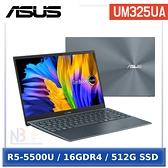 【送WMF煎鍋3好禮】ASUS ZenBook 13 UM325UA-0012G5500U 綠松灰 (R5-5500U/16G/512GB SSD/13.3吋 OLED)