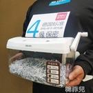 碎紙機 得力碎紙機手搖辦公迷你家用小型mini辦公室桌面碎紙神器商用自動碎卡機 MKS韓菲兒