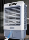 冷風機 家用水冷空調加水製冷移動工業風扇...
