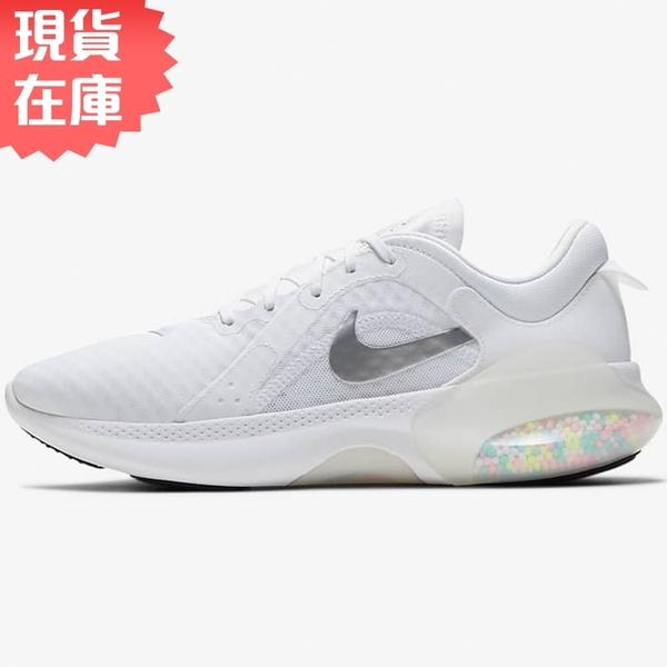 【現貨】NIKE Joyride Dual Run 2 女鞋 慢跑 穩定 緩震 輕量 泡棉 白銀【運動世界】CT0311-103