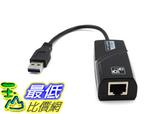 [8玉山最低比價網] OTEN 歐騰 USB3.0 轉RJ45網路卡 接頭