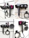 吹風機架 適用Dyson戴森吹風機支架免打孔收納置物架浴室衛生間墻壁掛架子 晶彩 99免運