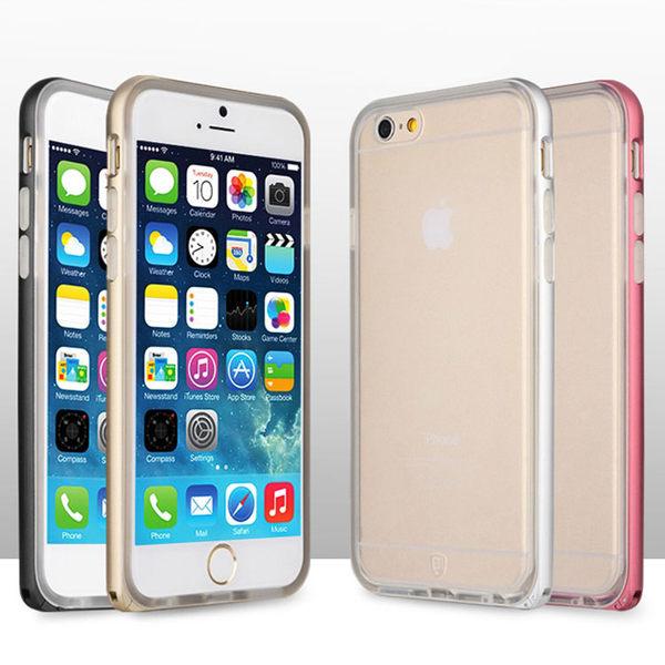 iPhone6/6S 金屬鋁框+TPU軟套 鋁合金邊框 金屬防摔 手機邊框 保護套 金屬鋁框TPU Apple 4.7吋