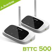 【風雅小舖】Avantree 低延遲無線藍牙接收/發射器(BTTC500)-遠距一對一無線組