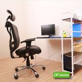 《DFhouse》奧斯汀高級透氣皮辦公椅 電腦椅 書桌椅 辦公椅 人體工學椅 主管椅 辦公傢俱