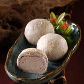 犁記香芋酥(奶素)-20入