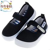 《布布童鞋》Miffy米飛兔深藍色上學專用兒童室內鞋(15~21公分) [ L8S396B ]