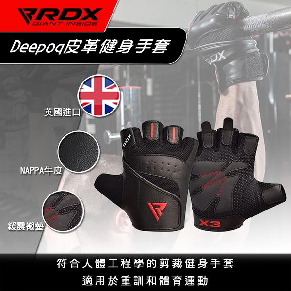 【RDX】皮革健身手套 含腕帶款 WGL-S2 健身 手套 運動 重訓 舉重 真皮 全皮 防滑 D70036