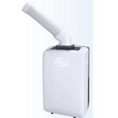(含運無安裝)華菱1.47KW移動式冷氣HPCS-05CR