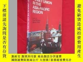 二手書博民逛書店THE罕見SOVIET UNION IN THE ASIA-PACIFIC REGION (大32開) 【詳見圖】