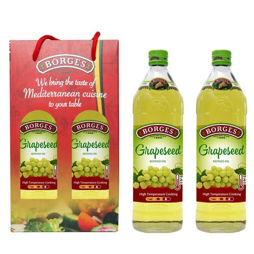 【百格仕】西班牙原裝進口葡萄籽油1L二入