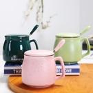 陶瓷杯子馬克杯帶蓋勺