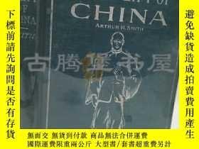 二手書博民逛書店1907年 1912年原版:The罕見Uplift of Chi