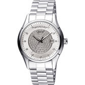 Ogival 愛其華 真鑽 Day-Date 機械腕錶-銀/40mm 3357-6AJMS