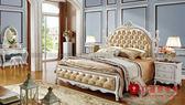 [ 紅蘋果傢俱 ] LM-339 拉菲莉亞系列 五尺床 雙人床 床架 (另售六尺床) 數千坪展示