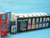 雄獅奇異墨水筆 NO.300 三角玻璃罐型/一盒12小支入(定35) 油性速乾筆