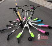 兒童蛙式滑板車 車兒童滑板車F1F2F3成人漂移三輪車可摺疊扭屁股車非蛙式車T 多色