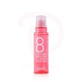 韓國 MASIL 8秒護髮安瓶 15ml 瑪絲蘭 沖洗 護髮【0008309】