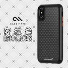 Case-Mate 麥拉倫 iPhone...