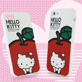 Sanrio 三麗鷗 Hello Kitty iPhone 5 蘋果甜心系列軟式保護套--大蘋果◆贈iPhone 4 KKE保護殼/手寫筆 ◆