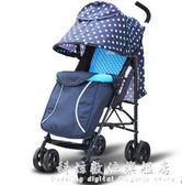 嬰兒車保暖腳套腳罩童車傘車防風罩手推車配件冬季天 igo科炫數位