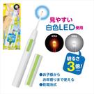 KQ-0291 LED白光耳扒.耳挖.挖耳朵.挖耳屎(單入) [52625]