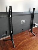 通用曲面平板液晶電視機鋁合金底座雙柱支架桌面掛架座架32 -70寸     麻吉鋪