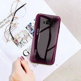 三星s8手機殼玻璃s8+手機套全包防摔保護套【聚寶屋】
