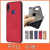 小米 紅米7 紅米Note7 紅米6 紅米Note6 Pro 麻布手機殼 手機殼 全包邊 軟殼 保護殼