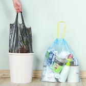 ✭米菈生活館✭【N317】收口式垃圾袋18入 居家 家事 自動 手提式 家用 抽繩 廚房 塑膠袋