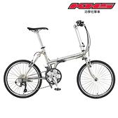 【門市自取限定】KHS 功學社 30速摺疊車F20-T3F 451 (451輪組) 2022年款 / 折疊車 腳踏車 單車 新款 變速