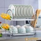 廚房置物架雙層瀝水碗碟架放碗筷瀝水架碗架收納架子碗盤【小獅子】