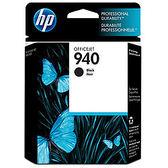 ※eBuy購物網※HP㊣原廠墨水匣C4902AA(NO.940) 標準容量 黑色 適用機型:HP OfficeJet 8000/8500w 印表機