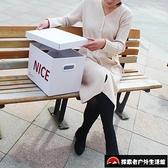 汽車后備整理箱收納箱紙質收納盒衣服玩具零食儲物盒【探索者戶外生活館】