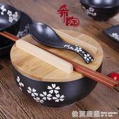 日本料理餐具韓式復古大碗湯碗盒飯碗日式黑色陶瓷泡面碗帶蓋勺筷  依夏嚴選