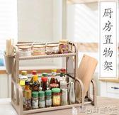 刀架 放用品筷子的收納家用刀架置物免打孔菜板菜刀架子JD 寶貝計畫