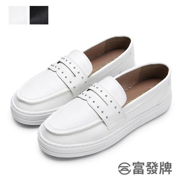 【富發牌】微個性圓珠休閒懶人鞋-黑/白 1BD50