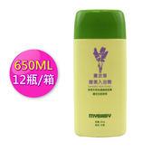 【愛的世界】薰衣草酵素入浴劑650g*12瓶/箱-台灣製- ★箱購用品