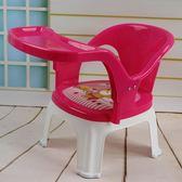 小椅子 兒童叫叫椅塑料叫叫椅子小凳子