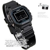 CASIO 精緻運動感 LA-20WH-1B 輕鬆戴著走 人氣電子錶款 膠帶款 電子錶 女錶 童錶 黑/藍色 LA-20WH-1BDF