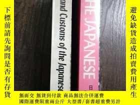 二手書博民逛書店日本文化研究英文著作二種罕見maners and customs