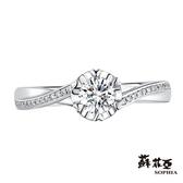 蘇菲亞SOPHIA - 50週年款0.30克拉EVS2 3EX鑽石戒指