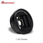 【EC數位】SUNPOWER ULTRA HD 手機專業-1.33× 電影變型鏡頭 4K超高清 視覺延伸 寬屏