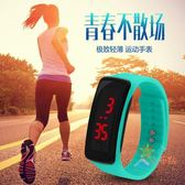 一件免運-智慧手環新款運動手錶潮男女學生多功能LED夜光數字式手環成人電子錶