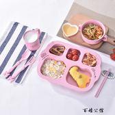 寶寶吃飯碗杯勺子筷叉餐盤卡通防摔 全館8折