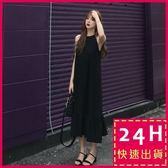 梨卡★現貨 -優雅性感純色度假繞頸連身裙連身長裙沙灘裙洋裝B899