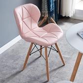書桌椅子女生可愛臥室家用休閒簡約凳子靠背化妝美甲網紅ins懶人 酷男精品館
